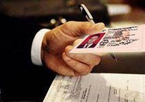 Проверка водительского удостоверения на подлинность и