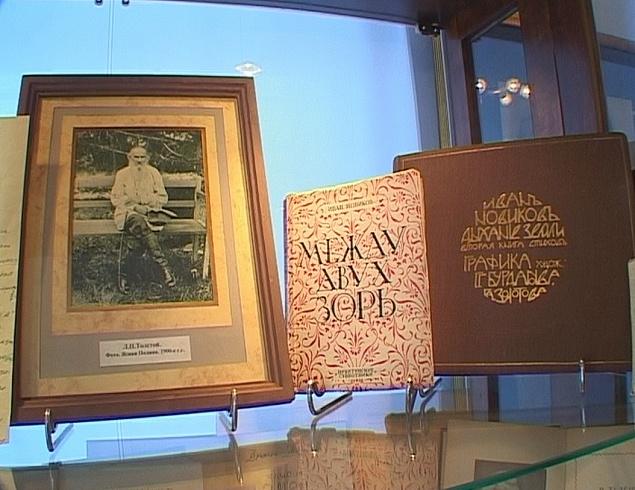Выставка в музее Тургенева